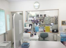 すみれ調剤薬局 大磯店
